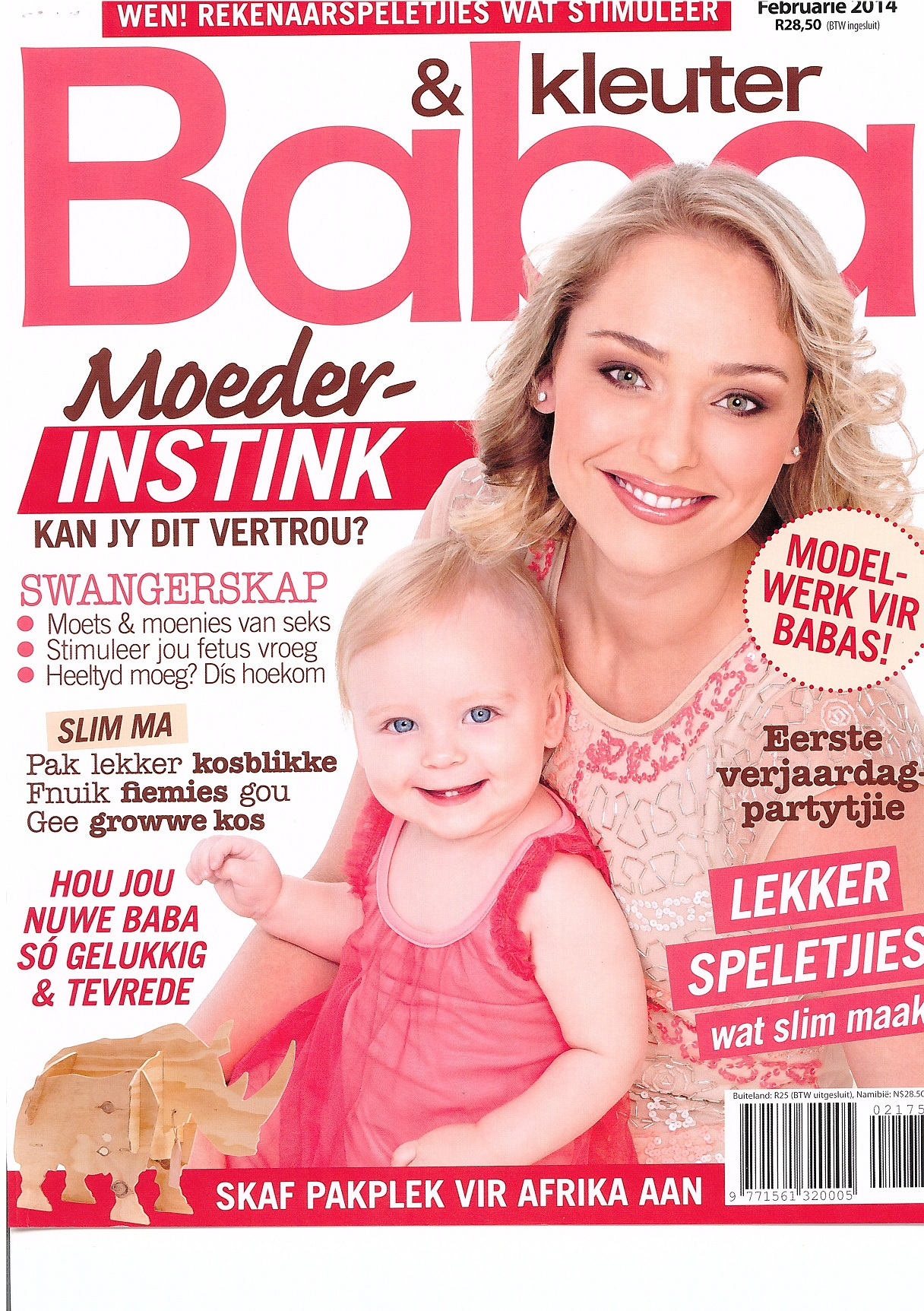 Baba en Kleuter Magazine Feb 2014 Article on Casting Industry Featuring Kool Kids P1